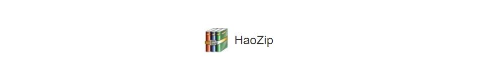 Hao Zip tömörítő program